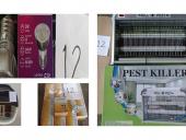 (KPPBC TMP Tanjung Emas) LOT 3 : Mosquito killer lamp 20w, lampu led, foot spa model tc - 9082