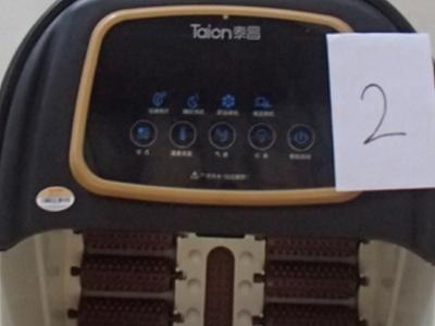 NEXT LELANG !!! FOOT SPA MODEL TC-9082 BMN BEA CUKAI SEMARANG
